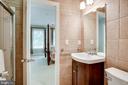 Buddy bath between bedrooms 2 & 3 - 1298 STAMFORD WAY, RESTON