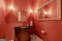 Powder Room - 916 MACKALL AVE, MCLEAN
