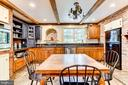 Gourmet kitchen with Bosch appliances. - 9587 BRONTE DR, BURKE