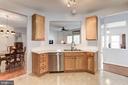 Breakfast Bar /Open Kitchen - 7250 DARBY DOWNS #J, ELKRIDGE