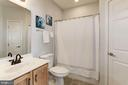 Full bath with access from hall or 2nd Bedroom - 7250 DARBY DOWNS #J, ELKRIDGE
