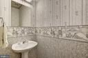 Main Level Powder Room - 21099 RAINTREE CT, ASHBURN