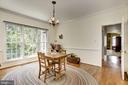 Dining Room with Beautiful Hardwood Floors - 21099 RAINTREE CT, ASHBURN