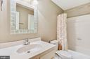 Private Bath for 4th Bedroom - 20985 NIGHTSHADE PL, ASHBURN