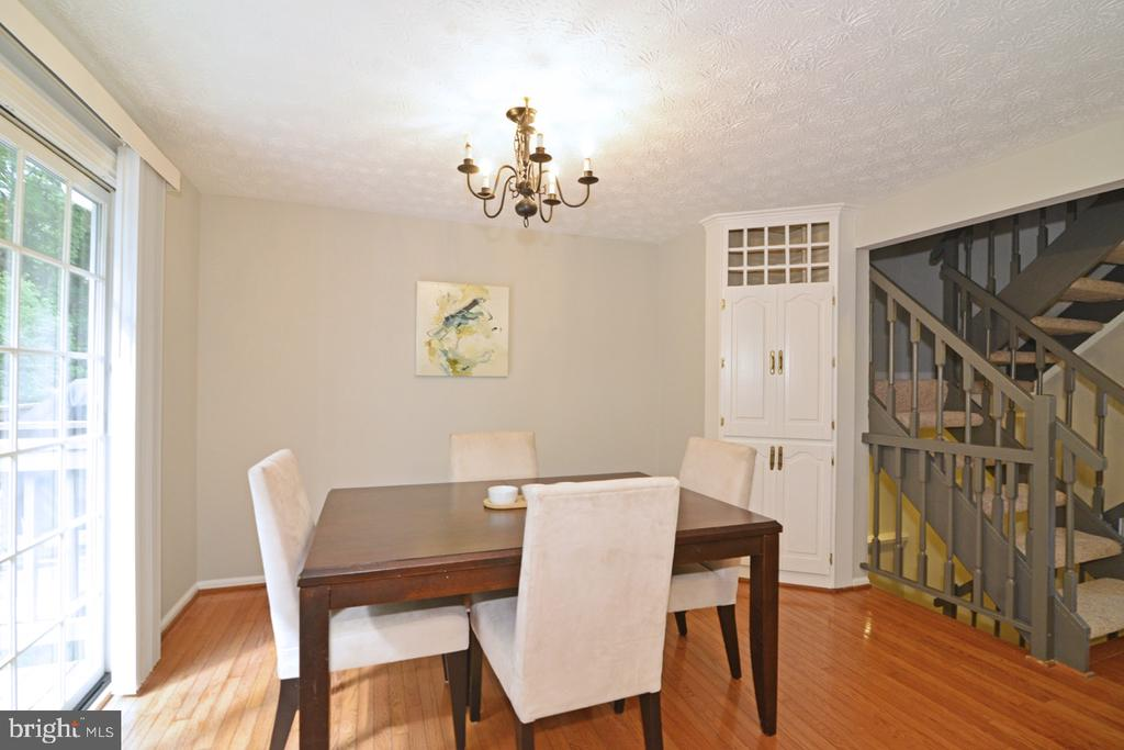Dining Area - 1560 TWISTED OAK DR, RESTON
