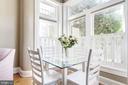 Dining  Area Window Casing - 2115 N ST NW #1, WASHINGTON