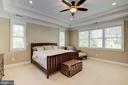 Master Bedroom Double Tray Ceiling - 5823 PHOENIX DR, BETHESDA