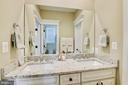 Double Vanity Buddy Bath For Bedrooms #3 And #4 - 5823 PHOENIX DR, BETHESDA