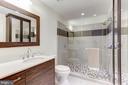 Master Bath - 1700 CLARENDON BLVD #124, ARLINGTON