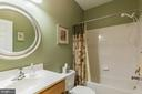 Full Bath on Main Level - 3944 SOLSTICE LN, DUMFRIES