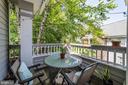 Wrap-Around Spacious Balcony - 4404 HELMSFORD LN #203, FAIRFAX