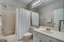 Hall bathroom - 5916 BARBADOS PL #56, ROCKVILLE