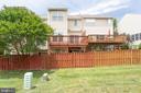 View of the Back of the Home - 5185 BALLYCASTLE CIR, ALEXANDRIA