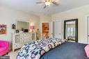 Bedroom Suite with Private Bath - 18192 SHINNIECOCK HILLS PL, LEESBURG