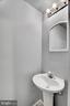 Basement 5  - Bath - 17892 LOUNSBERY DR, DUMFRIES