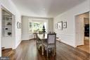 Dining Room - 4649 GARFIELD ST NW, WASHINGTON