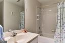 Upper Level Hall Bath - 2256 WILCOM CT, IJAMSVILLE
