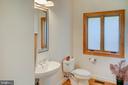 Main floor powder room - 20781 UNISON RD, ROUND HILL