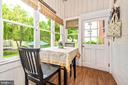 Morning coffee overlooking lovely yard and gardens - 203 ROCKWELL TER, FREDERICK