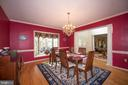 Dining Room - 13517 HUNTING HILL WAY, GAITHERSBURG