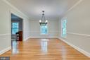Dining room flows right from kitchen to living rm - 16332 HAMPTON RD, HAMILTON