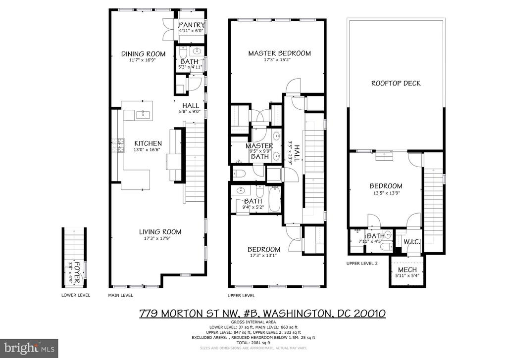 Floor Plans - 779 MORTON ST NW #B, WASHINGTON