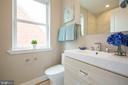 Master bathroom - 45 MADISON ST NW, WASHINGTON