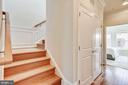 Hardwood Steps with custom wall panels - 3965 OAK ST, FAIRFAX