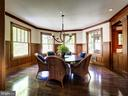 Formal dining room in the turret - 4412 WALSH ST, CHEVY CHASE
