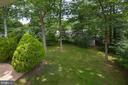 Rear garden - 8233 MCNEIL ST, VIENNA