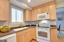 Bright Kitchen with Gorgeous Maple Cabinetry - 398 N EDISON ST, ARLINGTON