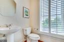 Half Bath on Living Level - 800 3RD ST SE, WASHINGTON