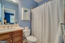 Bathroom - 5623 JOHNSON AVE, BETHESDA