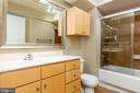 Bathroom - 631 D ST NW #835, WASHINGTON