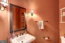 Powder Room - 12215 JONATHONS GLEN WAY, HERNDON