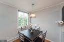 Dining Room - 3000 7TH ST NE #319, WASHINGTON