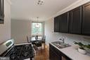 Kitchen - 3000 7TH ST NE #319, WASHINGTON