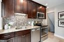 Kitchen - Stainless Steel Appliances & Fresh Paint - 4636 36TH ST S #A, ARLINGTON