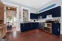 Great size kitchen with charm and personality! - 203 ROCKWELL TER, FREDERICK