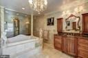 Master Bath & Private Bidet - 4309 SUNDOWN RD, GAITHERSBURG