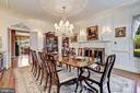 Formal Dining, Fireplace &  Chandelier - 4309 SUNDOWN RD, GAITHERSBURG