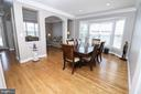 Dining Room with Bay Window - 25189 BLACKSTONE CT, CHANTILLY