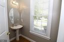 Main level Half Bathroom - 25189 BLACKSTONE CT, CHANTILLY