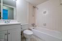 Full Bath - 11208 CHESTNUT GROVE SQ #212, RESTON