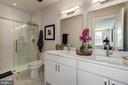 Beautiful owner's ensuite bath - 1201 KEARNY ST NE #202, WASHINGTON