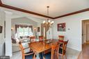Formal Dining Room - 13509 SHEARWATER PL, GERMANTOWN