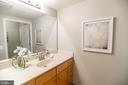 First Floor Half Bath - 616 E ST NW #655, WASHINGTON