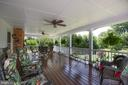 Fabulous Covered Back Porch - 3600 MORNING GLORY RD, BUMPASS