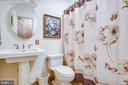 Hall Full Bath - 3600 MORNING GLORY RD, BUMPASS