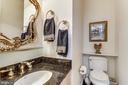 Updated powder room with granite, new toilet - 10733 CROSS SCHOOL RD, RESTON
